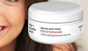 maska_love skin